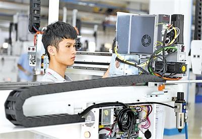 丁晋清: 加快实现经济高质量发展