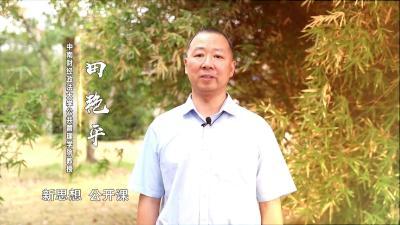 【新思想公开课】新时代中国特色城市治理思想