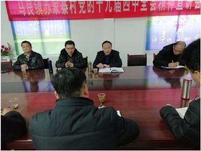 省社科联领导到苏家寨村调研指导扶贫工作并开展春节慰问