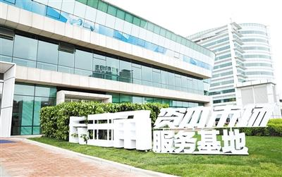 尹志超:走中国特色金融发展之路