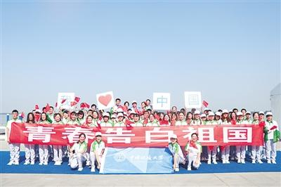 中国地质大学(武汉)推进地球科学领域研究型建设