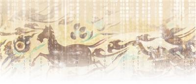 王晓光 陈静:数字人文打开文化新视野