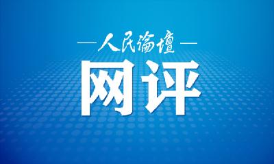 范 斐:为长江中游地区培育经济增长新动能