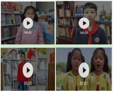 """湖北省社科普及教育(荆门市图书馆)基地 举办""""快乐书童我是故事大王""""线上分享活动"""