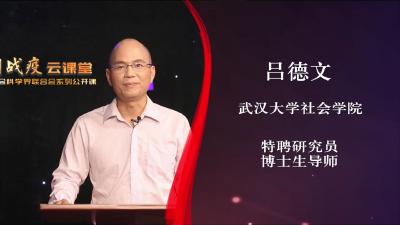 【中国战疫云课堂】疫情防控对农村人居环境治理的启示