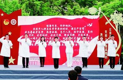 韩宪洲:坚定新时代青年的制度自信