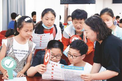 唐一军:切实贯彻实施民法典 谱写法治中国新篇章