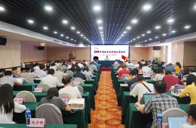 湖北省社科聯舉辦2020湖北省社科類社會組織骨干培訓班