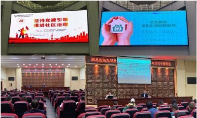 湖北省第九届社会科学普及宣传周黄冈分会场活动综述