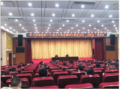 荆州市委宣讲团分赴各地各单位宣讲党的十九届五中全会精神