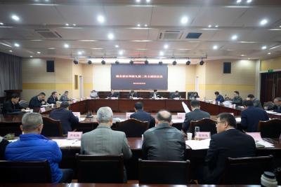 湖北省社科联第九届二次主席团会议在汉举行