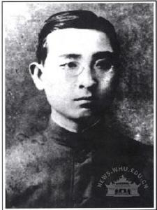 秦 然:党史中的武大革命烈士