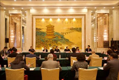 湖北省社科联召开全省市州社科联主要负责人会议