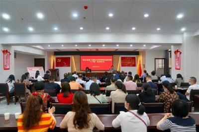 省第十屆社會科學普及宣傳周十堰分會場啟動