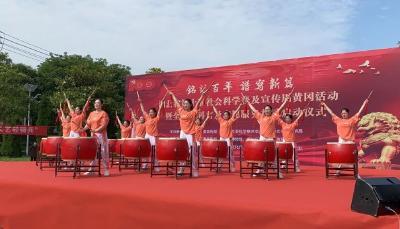 湖北省第十屆社會科學普及宣傳周黃岡活動暨全市社科普及志愿服務行動正式啟動