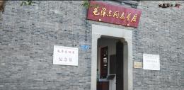 这略带沧桑的民国小楼,从历史深处走来,注定会在中国革命的历史上,留下它独特而光辉的一笔。