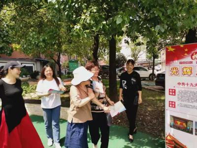 """社科普及進社區——""""學黨史 提精神 譜新篇""""巡回展"""