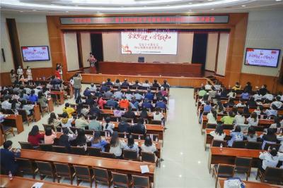 【社會組織黨史學習教育】  湖北省陶行知研究會舉辦陶行知教育故事講述會