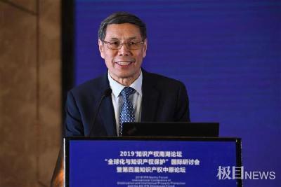 中南財經政法大學資深教授吳漢東:27歲參加高考前我是郵遞員