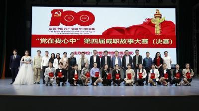 湖北省第十届社会科学普及宣传周:咸宁分会场活动综述