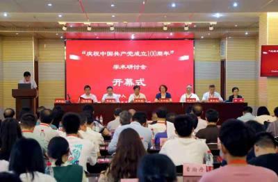 """""""深度学习——庆祝中国共产党成立100周年""""学术研讨会在三峡大学举办"""