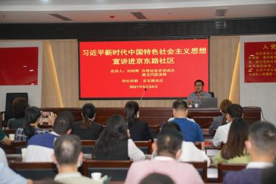 湖北省第十届社会科学普及宣传周:十堰分会场活动综述