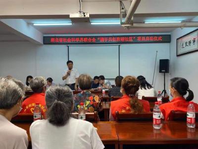 攜手共創和諧社區——園博南社區啟動儀式