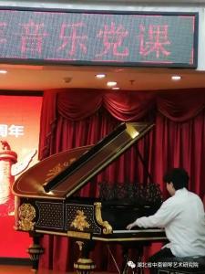 """百年鑄輝煌--慶祝中國共產黨成立100周年""""音樂黨課""""在武漢琴臺鋼琴博物館舉行"""