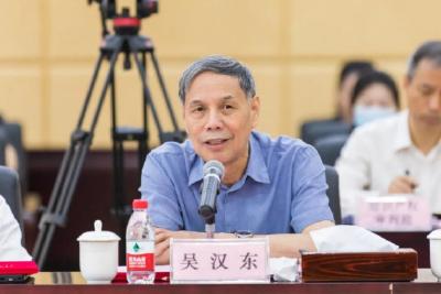 吳漢東教授受聘湖北省高級人民法院知識產權審判首席咨詢專家