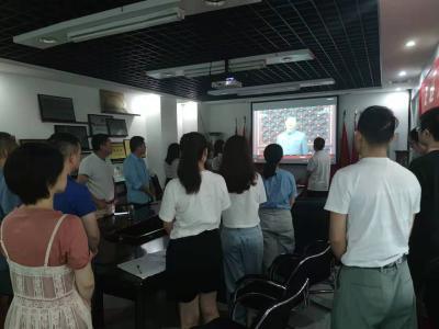 湖北省績效管理研究會集中收看中國共產黨成立100周年大會