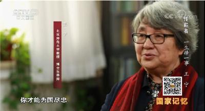 央视节目《国家记忆》栏目特别节目《传薪者》系列 第五集:一生择一事 王宁