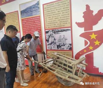 襄陽市社科聯:強化三個引領,持續推進老干部黨史學習教育