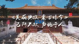 2000多年前,中國就出現了諸子百家的盛況,他們上究天文、下窮地理,廣泛探討人與人、人與社會、人與自然關系的真諦,提出了博大精深的思想體系,閃耀著中華民族優秀傳統文化的智慧光芒。