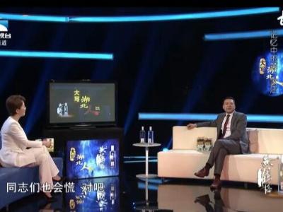 《大写湖北人》第二期--良品铺子董事长 杨红春