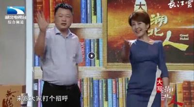 《大写湖北人》第十一期--盛世乐居董事长:郑炜 跨界狂人步步为赢