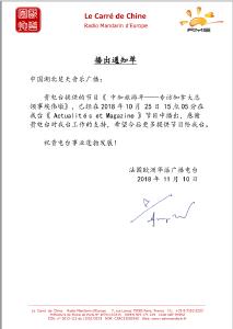 """""""乐享最加,健康生活""""--专访加拿大驻上海总领事WILDON"""