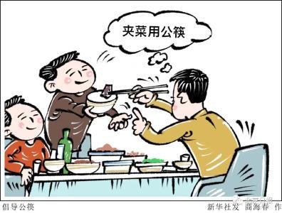 全面推行公筷公勺、包间限开一桌……北京新版餐饮服务指引来了