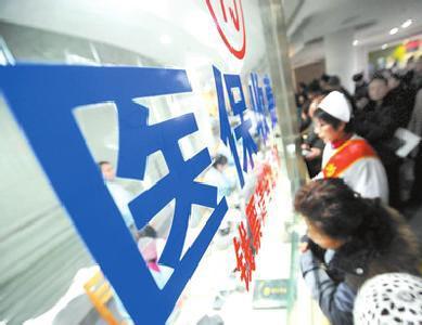 武汉居民注意了:9月1日起办医保找税务局
