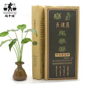 咸宁市赤壁羊楼洞佑香茶业农民专业合作社:团结有力量,协作天地宽