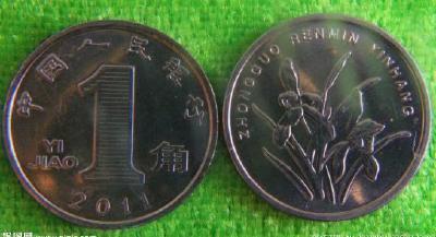 这种硬币和纸币5月1日起不再流通!速到银行兑换
