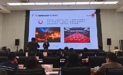 """喜讯!三国赤壁古战场景区获""""湖北旅游十大新发现""""殊誉!"""