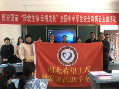 垄上公益课:安全教育日 律师进校园