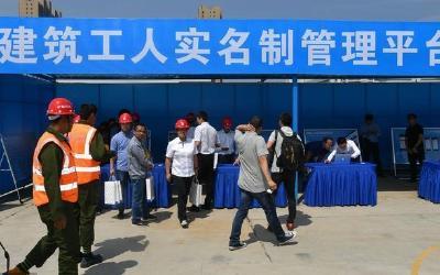 武汉将全面推行 建筑工人实名制