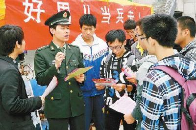 @大学生们,武汉高校征兵工作开始了