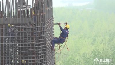 天堑变通途!洪湖赤壁长江大桥建设已步入快车道