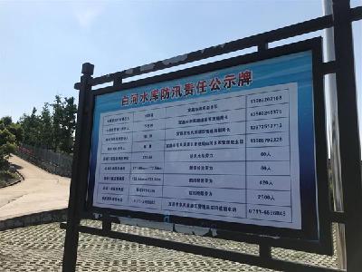 面对区域性较大洪水,长江准备好了!
