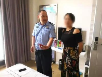 湖北一女子酒店开房 其女儿跟踪后报警