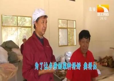 """酱菜也有江湖!这位""""庄主""""每日制作40吨,3万菜农种菜无忧!"""