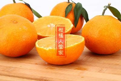 【柑橘】爱媛38号柑桔2019年价格多少钱一斤以及行情预测