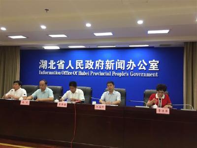 首届荆楚乡村文化旅游节9月20日至22日举办 一大波景点优惠来袭